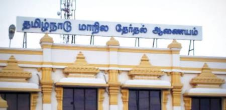 TN election commission announced secret election date for issue locations