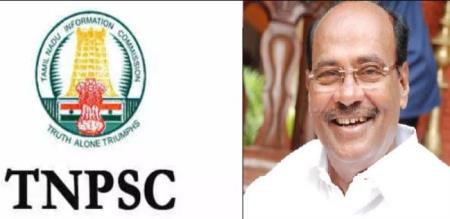 dr ramadoss said fix 40 as age limit of Tnpsc group 1 exam