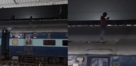 youngster attempt suicide train electricity