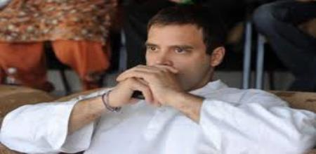 congress party new president