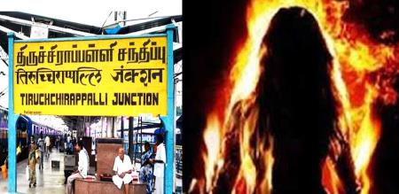Trichy child 14 year girl burned police investigation