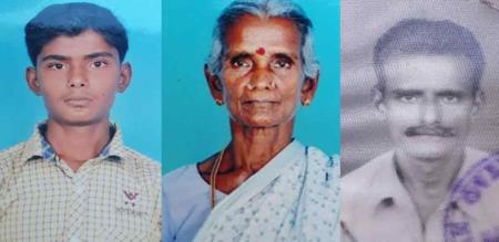 in trichy family members died due to electric attack