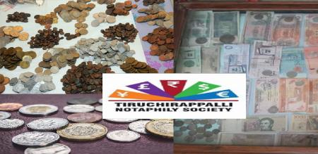 in trichy old coins and money papers festival coming month by triuchirappalli notaphily society