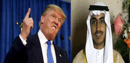 Hamsa Bin laden Died announced By US president Trump
