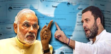 rahul kandhi says about pjb