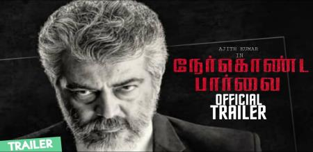 thala ajith nerkondaparvai trailer announcement