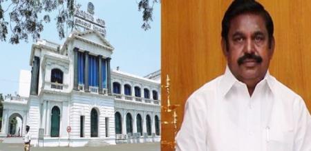 tn govt announcement about reservation