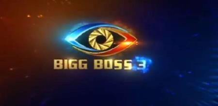 radharavi may participate in bigboss 3