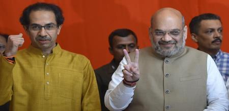 Maharashtra political game may be end