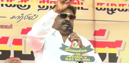 vijayakanth will campaign in tommorow
