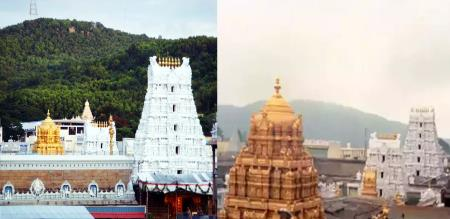 Tirupati temple white statement