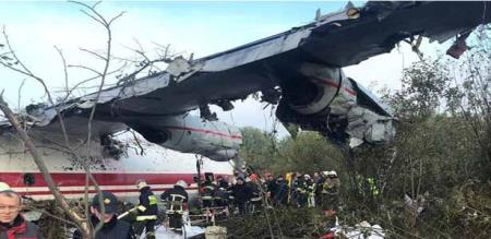 in Ukraine cargo flight accident 5 peoples died