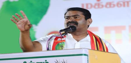 NTK Seeman Request to Central Govt about Fisherman 2021 law bill 20 July 2021