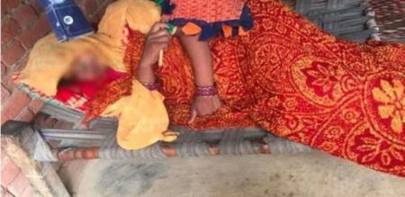 Uttar Pradesh girl delivery baby in forest side Open place toilet baby missing
