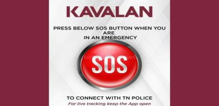GIRL SAFE USING KAVALAN SOS APP