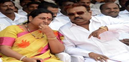 dmdk rights may cancelled