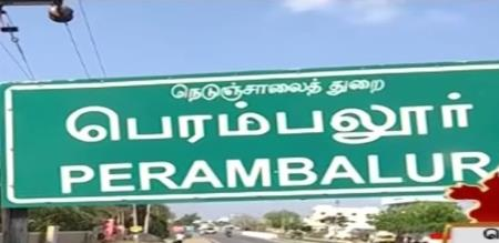 corruption in perambalur vepur