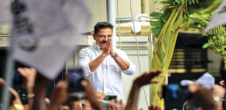 dmk support to kamal