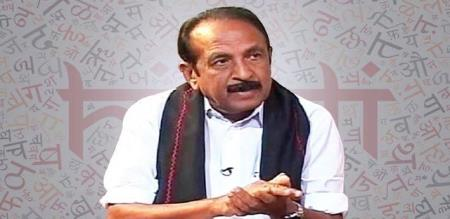 vaiko speech about women harassment