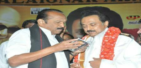dmk is 3rd largest party in Parliament