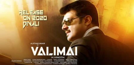 ajith movie title
