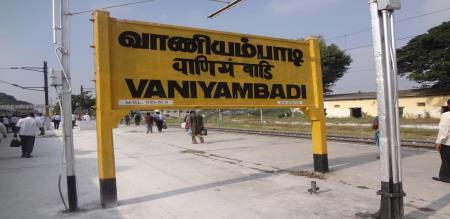 in vaniyambadi girl escaped from marriage
