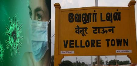 Vellore youngster used use and throw mask family members all are positive corona