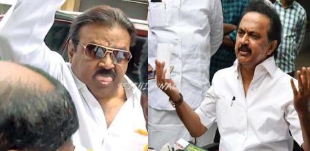 VIJAYAKANTH TALK ABOUT DMK