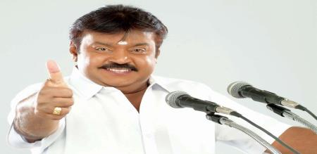 Vijayakanth congrats to medical students