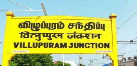 in Villupuram murder due to illegal affair