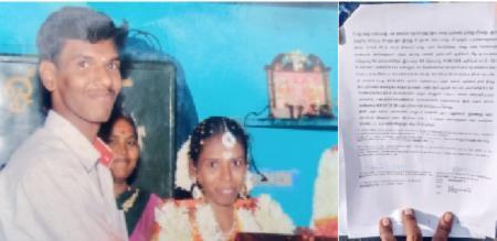 Virudhunagar murder due to illegal affair police investigation