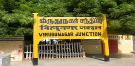 in viruthunagar govt hospital doctor do surgery changed abortion to family planning