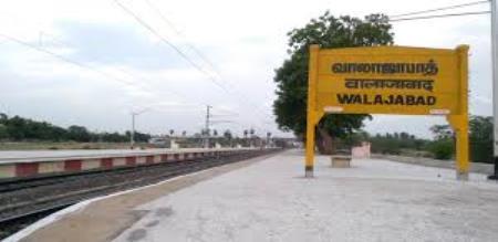 in kanchipuram girl attempt suicide police investigation going on