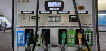 today petrol diesel price