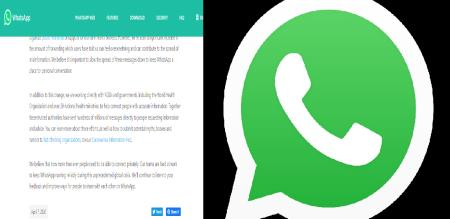 whats app sharing option banned, share one person only for one time