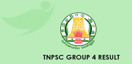 forgery in tnpsc group4 exam