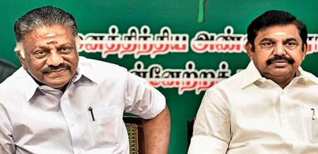 A famous actor support to admk