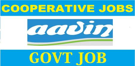 Aavin Virudhunagar job
