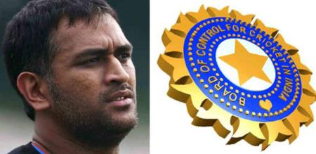 very soon retired dhoni from cricket
